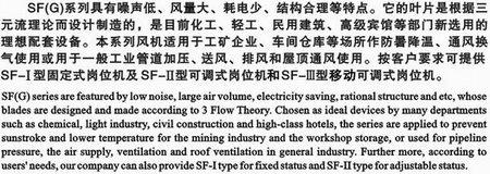 贵州轴流风机-贵州离心风机-贵州防火阀-消声器静压箱厂家